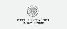consulado guangzhou 02